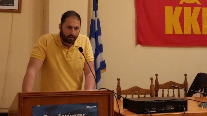 Λαϊκή Συσπείρωση Δήμου Ξημερομέρου: Ψήφισμα για την Αγιά Σοφιά