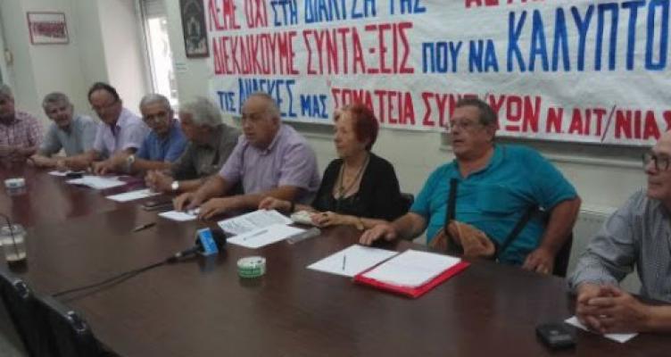 Ψήφισμα των Σωματείων Συνταξιούχων Αιτωλ/νίας