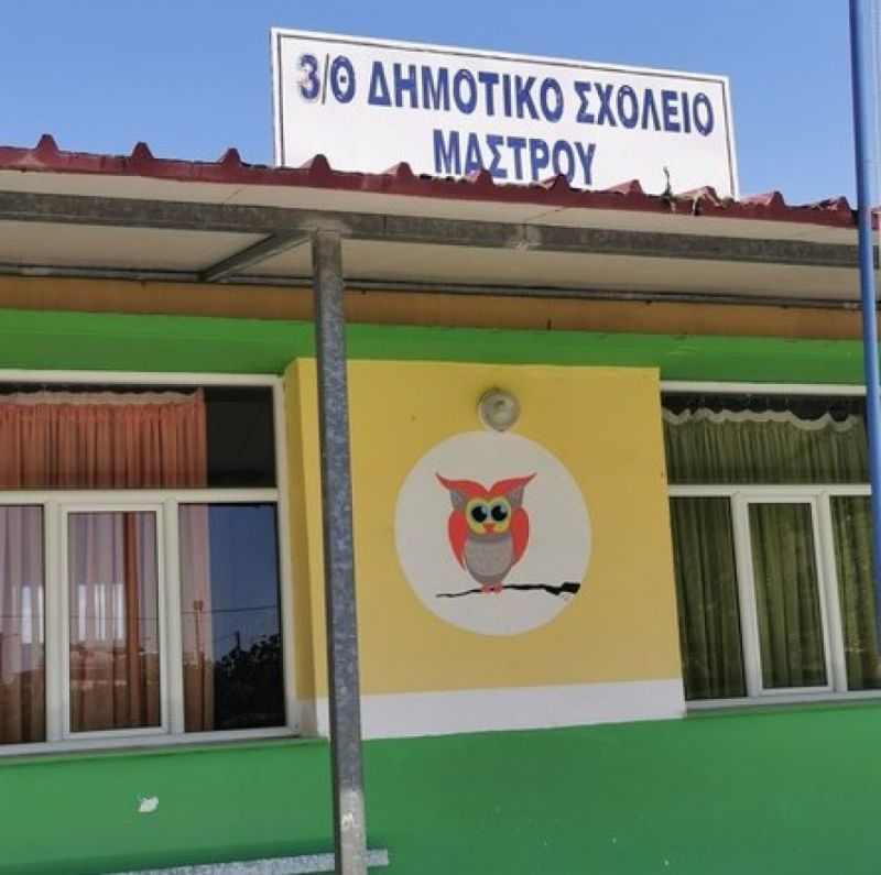 Οινιάδες:  Έκτακτο τοπικό συμβούλιο συγκαλεί ο πρόεδρος στη Μάστρου