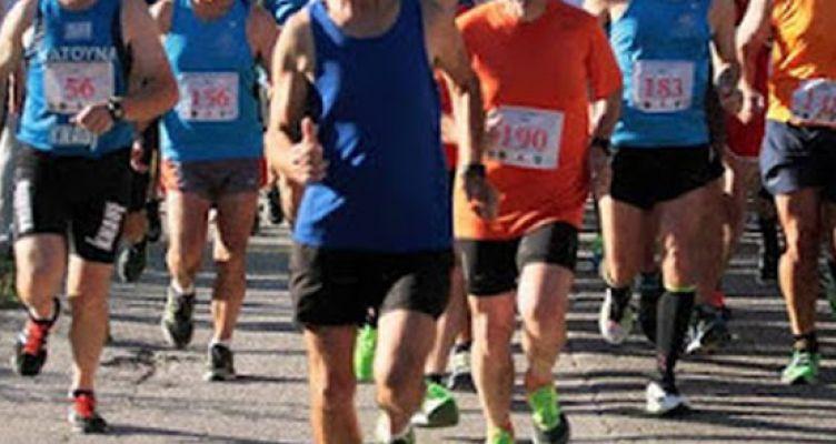 3ος Λαϊκός Αγώνας Δρόμου Κατούνας 2020: Προκήρυξη Αγώνα