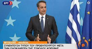 Μητσοτάκης: Τα καταφέραμε! Πάνω από 70 δισ. στην Ελλάδα