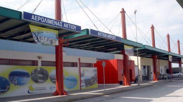 Αεροδρόμιο Ακτίου: Νέες συλλήψεις για πλαστά ταξιδιωτικά έγγραφα