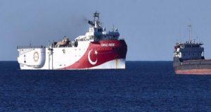 Άγκυρα: Επεκτείνεται έως τις 27 Αυγούστου η παράνομη Navtex