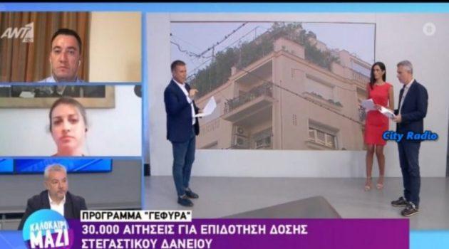 ΑΝΤ1: Λιποθύμησε on air δημοσιογράφος (Video)