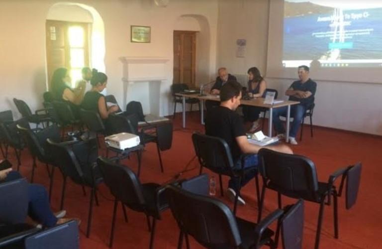 Ημερίδα Ενημέρωσης για το Ευρωπαϊκό Έργο CI-NOVATEC στα Καλάβρυτα