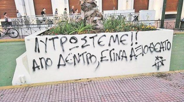 Γιώργος Τζωρτζόπουλος: «Να τους Χαιρόμαστε!»