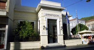 Δήμος Ναυπακτίας: Πρόγραμμα Υποστήριξης Γονέων
