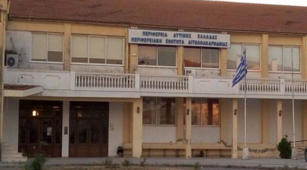Με απόφαση Ν. Φαρμάκη έκλεισε το διοικητήριο στο Μεσολόγγι, λόγω ιού