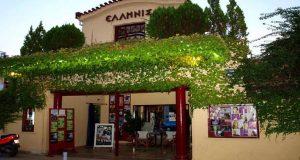 Αγρίνιο: Τριήμερο ταινιών από την Κινηματογραφική Λέσχηστο «Ελληνίς»
