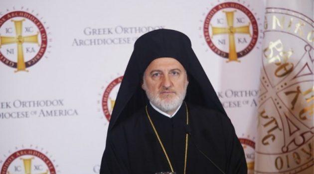 Ο Αρχιεπίσκοπος Αμερικής για τη Μονή της Χώρας