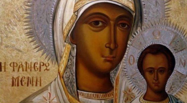 Συγκλονίζει η εμφάνιση της Παναγίας στη Λευκάδα το 2012!