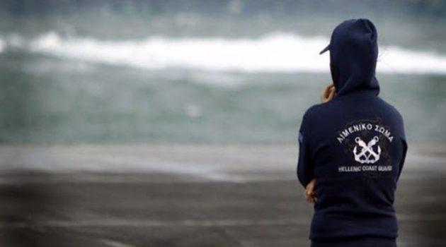 Ενοικιαζόμενο σκάφος βρέθηκε χωρίς τους επιβάτες του στη Λευκάδα