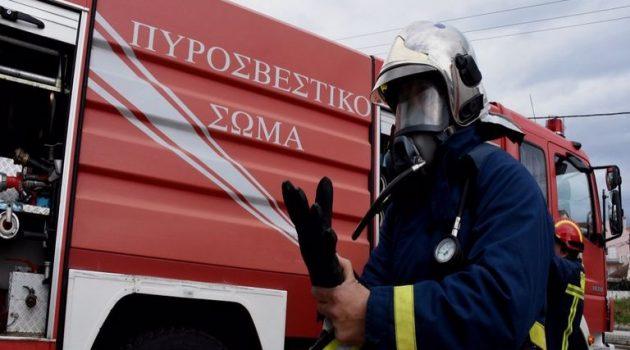 Μέχρι 30 Σεπτεμβρίου οι αιτήσεις για Εθελοντές Πυροσβέστες