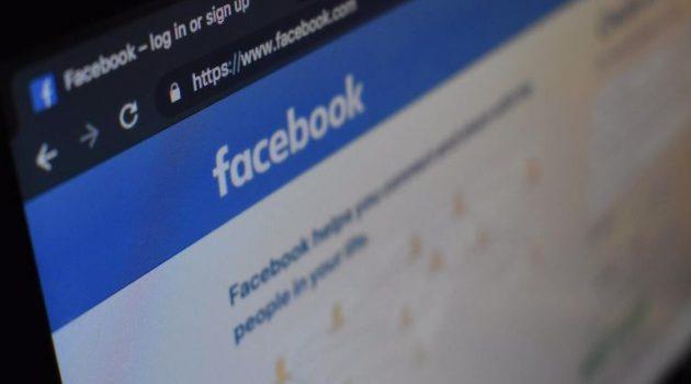 Facebook: Έρχεται για να μείνει η νέα του εμφάνιση – Πότε θα γίνει η αλλαγή