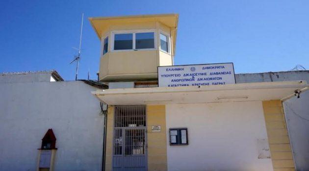 Φυλακές Αγίου Στεφάνου: Βρέθηκαν ναρκωτικά και αυτοσχέδια αιχμηρά αντικείμενα