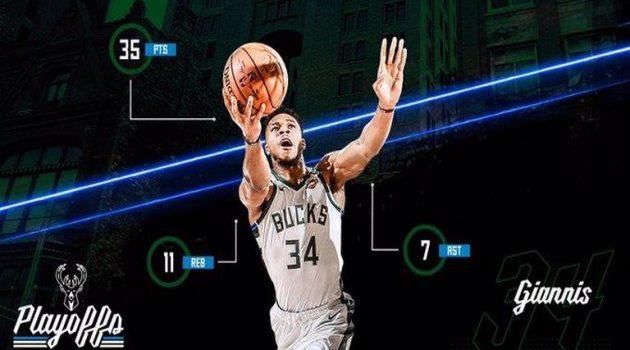 NBA: Ιστορική επίδοση από τον Γιάννη Αντετοκούνμπο!