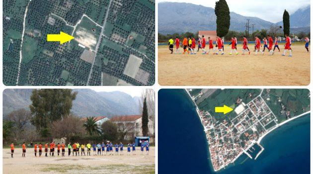 Ξηρόμερο: Κατασκευή, επισκευή και συντήρηση αθλητικών εγκαταστάσεων