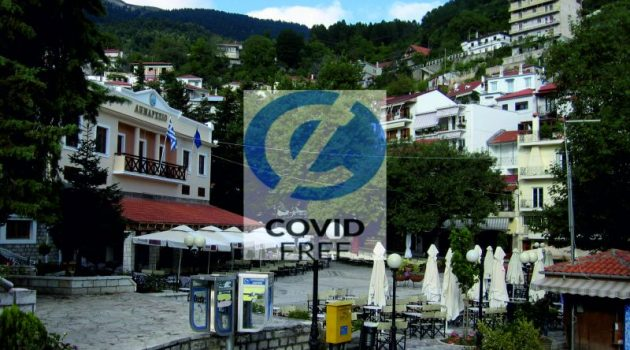 COVID free η Ευρυτανία, η Φωκίδα και το Λασίθι