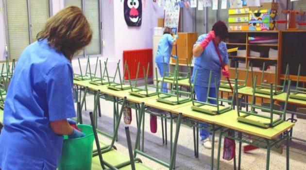 221 προσλήψεις προσωπικού καθαριότητας στα σχολεία της Αιτωλοακαρνανίας