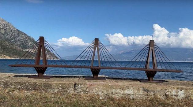 Κάτω Βασιλική: Γέφυρα-παγκάκι, η ατραξιόν του Καλοκαιριού