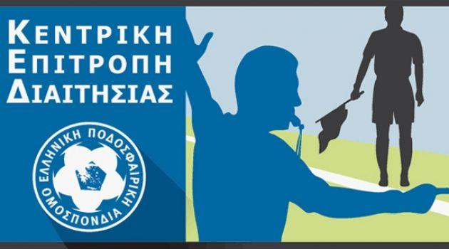 Ανακοίνωση Κ.Ε.Δ. για την αποφυγή συναθροίσεων στα σεμινάρια