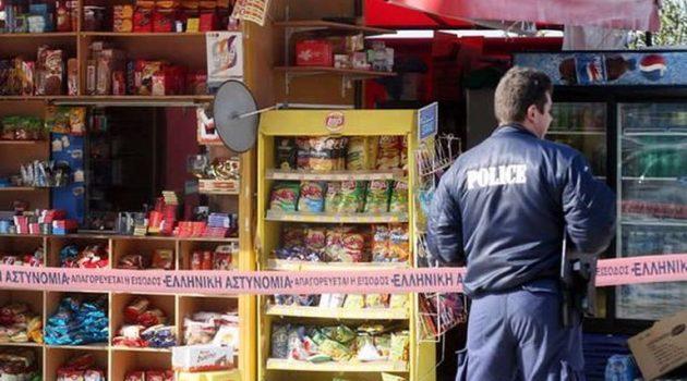 Αγρίνιο: Την Τρίτη έκλεψε τέσσερις χυμούς από περίπτερο και την Τετάρτη συνελήφθη