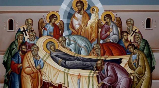 Ι.Ν. Αγίας Τριάδος Αγρινίου: Η Εορτή Κοιμήσεως της Θεοτόκου