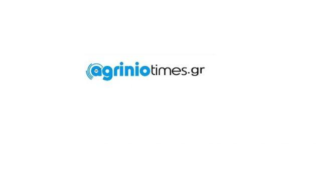 Χωρίς ροή ειδήσεων το ΑgrinioTimes.gr λόγω εργασιών