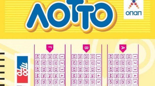 Λόττο: Δύο τυχεροί κέρδισαν από 1.500 ευρώ