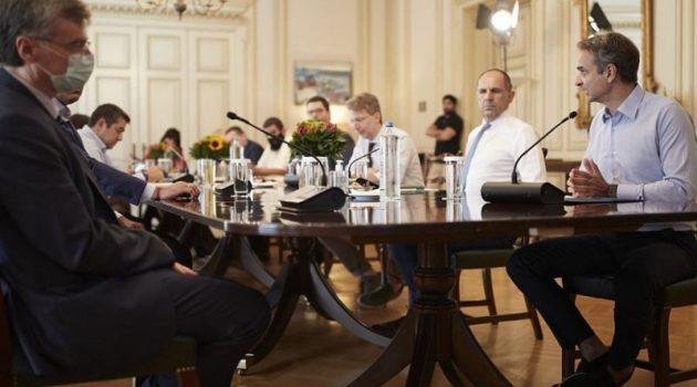 Τηλεδιάσκεψη υπό τον Πρωθυπουργό Κυριάκο Μητσοτάκη για τον κορωνοϊό
