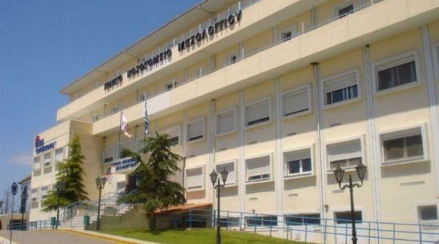 Νοσοκομείο Μεσολογγίου: Εργασίες απεντόμωσης από την Π.Δ.Ε.