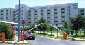 Νοσοκομείο Πάτρας: Μεγάλη έλλειψη σε αίμα – Αναβολή χειρουργείων