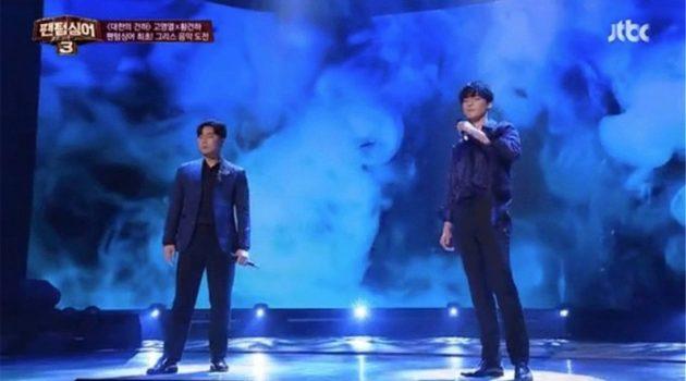 Τραγούδησαν Νταλάρα σε τηλεοπτικό σόου της Νότιας Κορέας (Video)