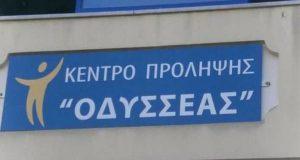 «Μαζί τις Κυριακές, Μεσολόγγι»: Νέο πρόγραμμα από το Κέντρο Πρόληψης…