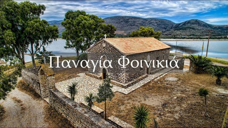 Μητροπολίτης Ιερόθεος: «Το Θεοτοκάριον» (Video)