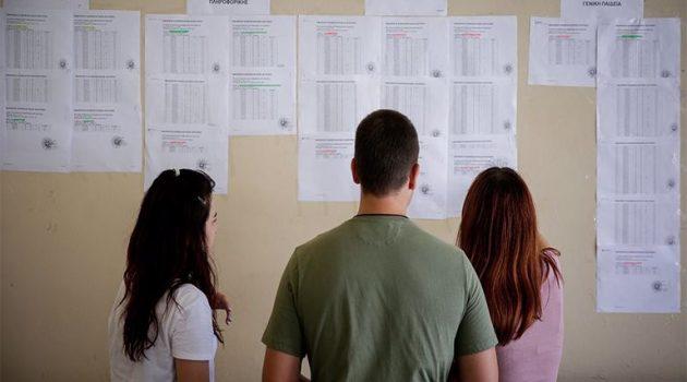 Πανελλαδικές: Την επόμενη εβδομάδα οι βάσεις – Τι δείχνουν τα στατιστικά