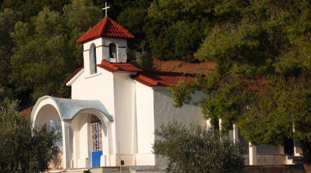 Αγρίνιο: Ιερά Πανήγυρις Παρεκκλησίου Αγίου Γερασίμου