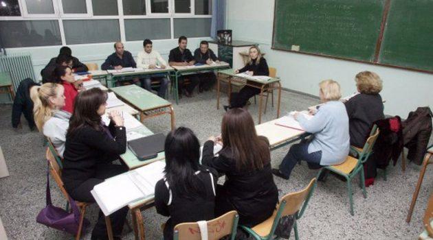 Σ.Δ.Ε. Μεσολογγίου: Αρχίζουν αύριο οι εγγραφές για τη νέα σχολική χρονιά