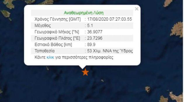 Σεισμός 5,1 Ρίχτερ στην Ύδρα – Ταρακουνήθηκε και η Αθήνα