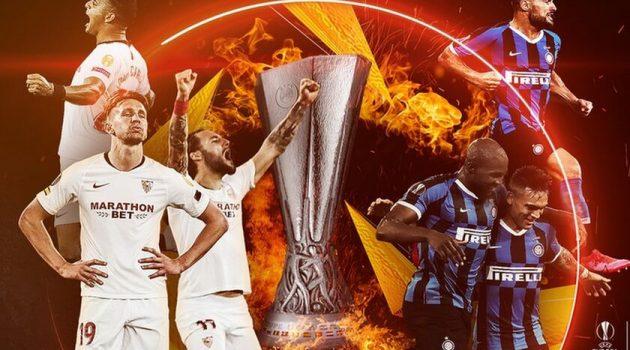 Σεβίλλη vs Ίντερ: Δείτε ζωντανά τον Τελικό του UEFA Europa League