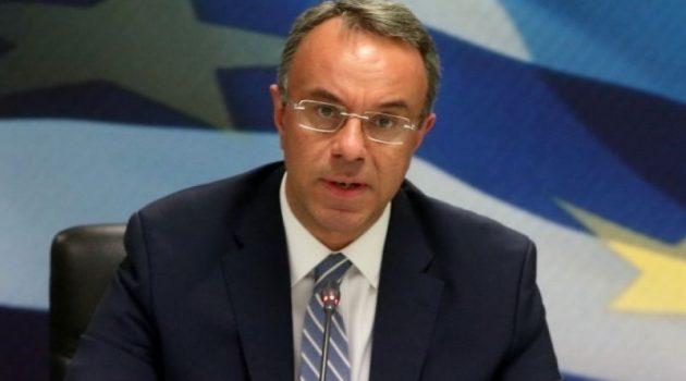 Σταϊκούρας: «Η κανονικότητα στο τραπεζικό σύστημα σταδιακά αποκαθίσταται»