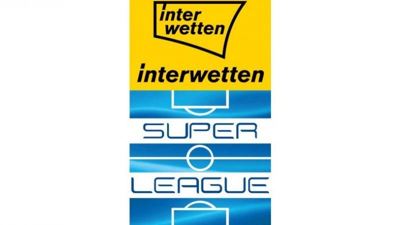Super League 1: Χρυσός χορηγός η Interwetten