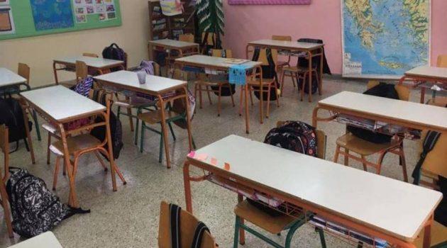 Κλειστά δύο Δημοτικά σε Αστακό και Κατούνα λόγω Covid-19