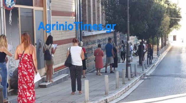 Αγρίνιο: Μεγάλη και σήμερα η προσέλευση για το δωρεάν τεστ κορωνοϊού (Φωτογραφίες)