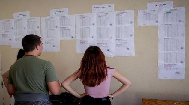 Βάσεις 2020: Αναλυτικοί πίνακες για όλες τις σχολές και κατηγορίες