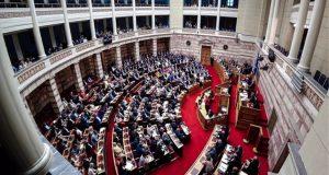 Βουλή: Στις επιτροπές η κύρωση των συμφωνιών Α.Ο.Ζ. με Αίγυπτο…