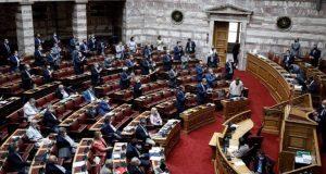 Σήμερα η ονομαστική ψηφοφορία για το άρθρο 2 της συμφωνίας…