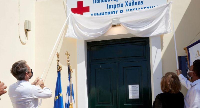 Ο Μητσοτάκης στη Χάλκη με μείωση ΕΝ.Φ.Ι.Α. για τα μικρά νησιά