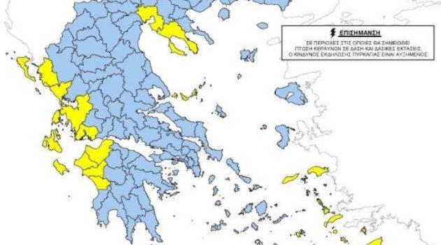 Παραμένει υψηλός ο κίνδυνος πυρκαγιάς στη Δυτική Ελλάδα