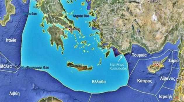 «Το δίκαιο είναι με την Ελλάδα για τα Nησιά και την Ανατ. Μεσόγειο»